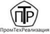 ООО ПРОМТЕХРЕАЛИЗАЦИЯ Логотип