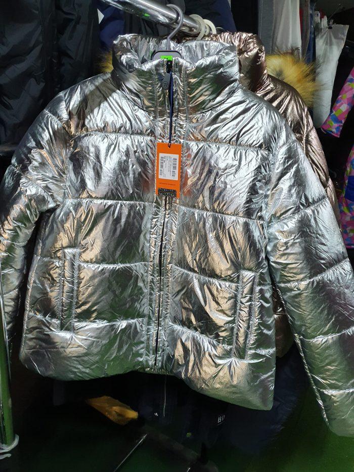 Куртка утепленная Trussardi Jeans женская.