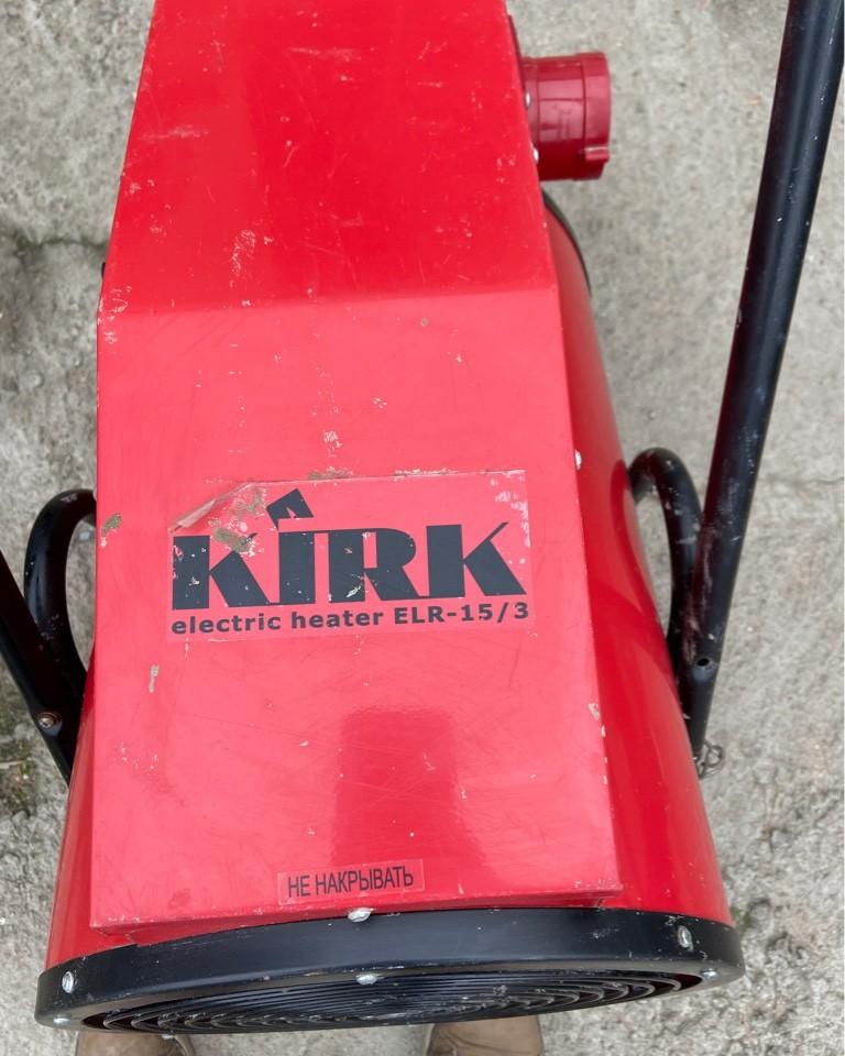 Электрическая тепловая пушка KIRK ELR-15/3 (15 кВт)