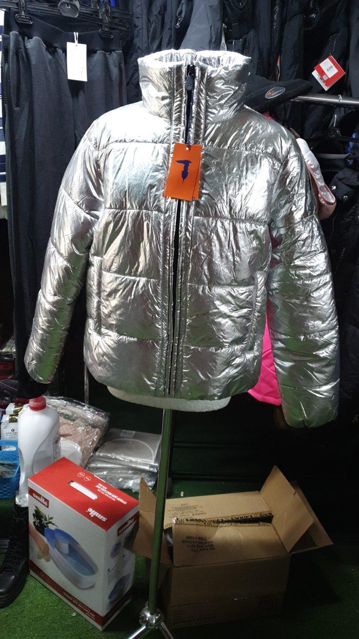 Куртка Trussardi