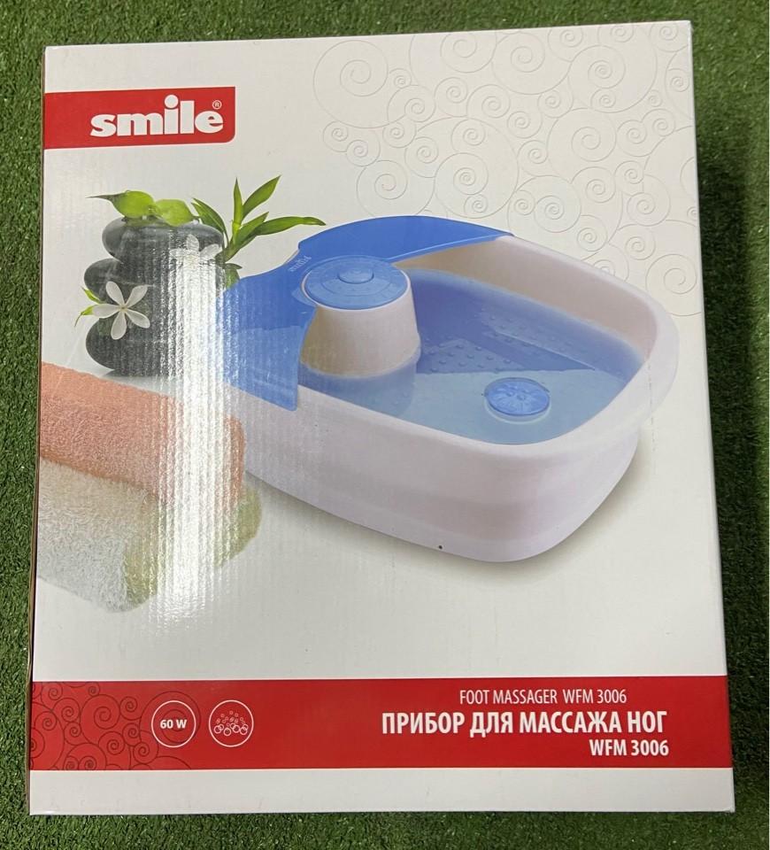 Ванночка для ног Smile WFM 3006
